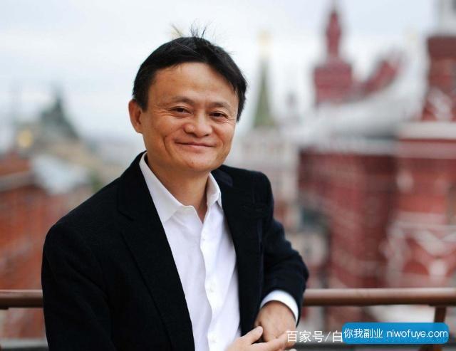 马云退休后并没有当老师,而是搞起副业
