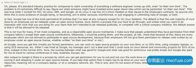程序员想在业余时间做点自己的项目?那得先翻翻自己签的雇佣协议