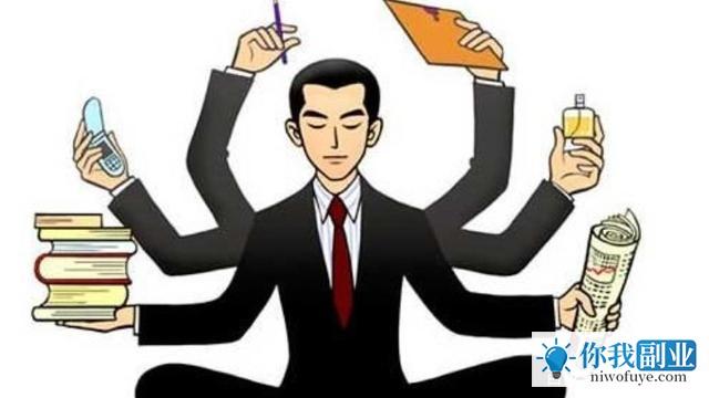 你有副业吗、做副业真的是因为缺钱吗、为什么做副业呢