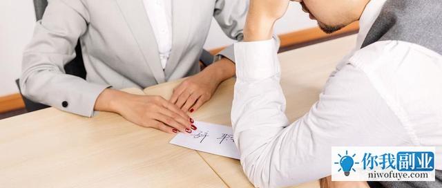 出于以下四点原因,不要把你的副业告诉同事和领导