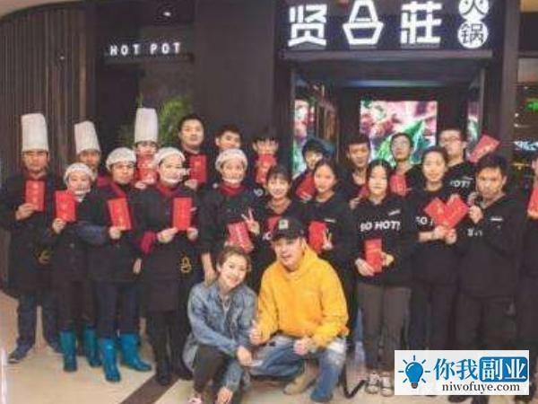 有一个明星的副业比陈赫强势得多了,他就是陈赫的老同学郑恺