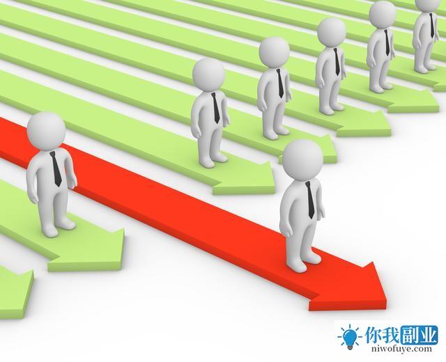 发展自己的一技之长,并且开展第二副业,为将来自己创业做准备