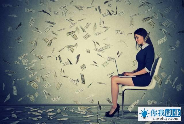 """做副业不光是看""""赚钱"""",也要看价值"""