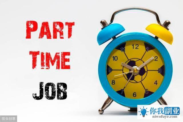 职位晋升、跳槽、在岗位上发展副业、辞职创业