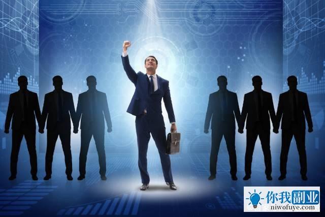 自由职业和副业只有一线之隔,有个可变现的副业是可以的