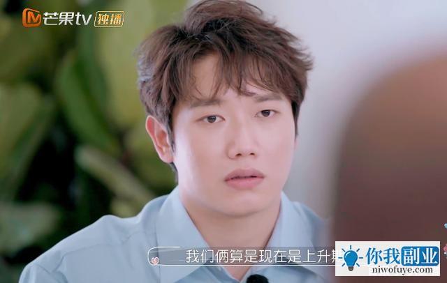 刘泳希:考虑开一个客栈,既可以做副业