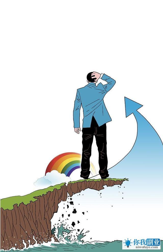 副业的最大意义除了赚钱以外,是开阔眼界和思路