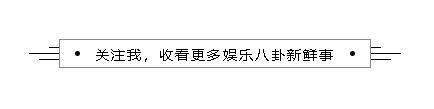杨坤:刘德华是个好演员,但是刘德华的副业是歌手