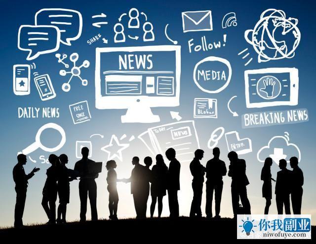 把自媒体当成副业,甚至职业来赚钱,该怎么做呢?