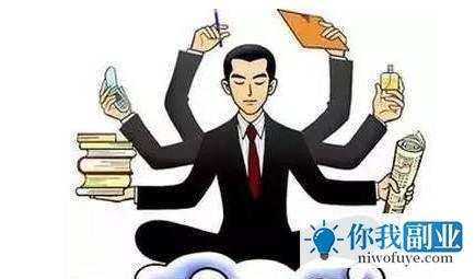 副业和兼职有什么不同吗,很多朋友分不清副业和兼职