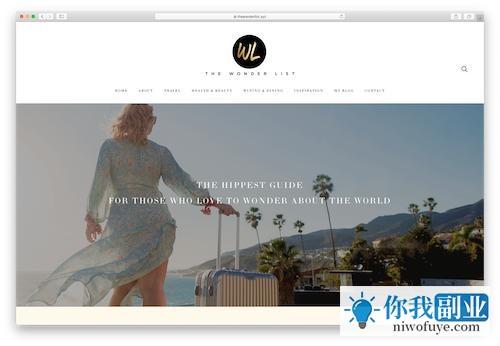 你在乎的项目、业余爱好或副业应该有一个自己的网站