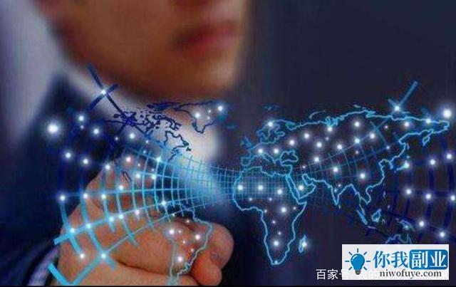 现在网上说的很多的副业,大多数都是互联网副业